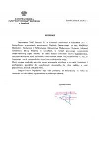 Komenda Miejska Państwowej Strazy Pożarnej w Suwałkach