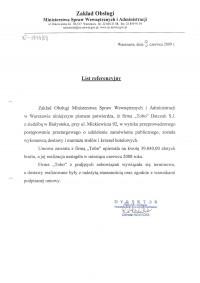 Zakład Obsługi Ministerstwa Spraw Wewnętrznych i Administracji