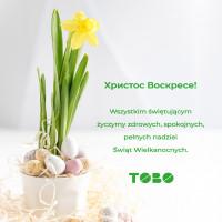 Życzenia Wielkanoc Prawosławna